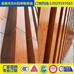 木紋鋁格柵型材鋁方管