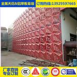 造型铝幕墙锥形镂空铝单板