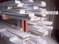 1060铝排 厂家挤压订制