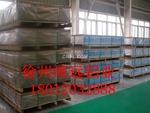 6061铝板,6082铝板,6061铝板厂家