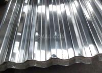 铝瓦楞板 铝板