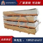 1061拉伸鋁板 3003O態鋁板可定制