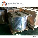 廠家直銷保溫硅酸 鋁板 歡迎訂購
