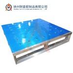 厂家直销铝合金托盘 铝栈板 铝卡板