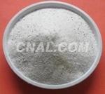 公司供應優質金屬添加劑