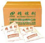 本公司供应特效精炼剂HY-TJ4