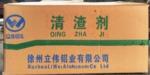 徐州立伟供应:清渣剂