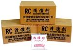 清渣剂RC-QJ1