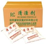 低温清渣剂RC-DQ3