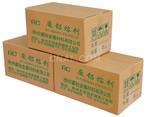 廢鋁熔劑RC-FR1