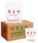 覆蓋劑RC-FG1