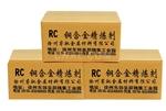 铜合金精炼剂RC-TJ2