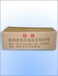 徐州市榮華鋁業 鋁合金元素添加劑