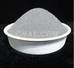 思源铝业供应优质精炼剂