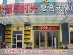 供應肯德基門、徐州肯德基門、行業信用第一、長年提供