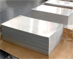 生產供應3003鋁板,防銹鋁板