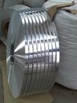 厂家供应变压器铝带,1060、3003