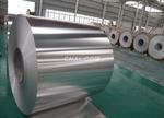 厂家供应防腐保温铝卷,铝皮,铝板