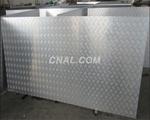 廠家直銷花紋板,五條筋防滑鋁板