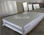 厂家供应阳极氧化铝板,本色氧化