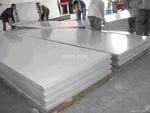 生产6061/6063T6铝合金板材