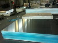 宿迁铝卷精心制作,铝产品