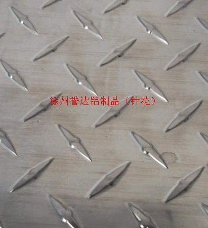 徐州誉达铝制品有限公司