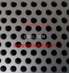 沖孔鋁板防護孔板沖孔網鋁板廠家