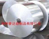 供应铝卷、铝带、保温铝卷