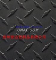 供应花纹铝板超宽铝板直销厂家