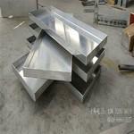 定制铝托盘供应商江苏铝冻盘厂家