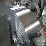 徐州供应铝带