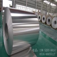 保溫鋁卷廠家鋁板直銷商支持定制