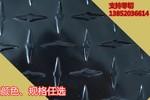 指針型防滑花紋鋁板加工銷售一條龍