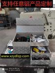 鋁鎂合金工具箱廠家直供優質鋁箱