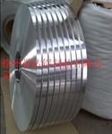 江苏铝带加工定制直销厂家