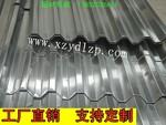 鋁瓦楞板波紋板加工定制直銷廠家