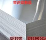 徐州覆膜铝板厂家合金铝板加工定制