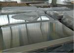 合金铝板厂家铝合金板报价-价格