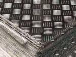 鋁板廠家五條筋花紋鋁板供應商