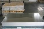 亮面铝板防锈防腐蚀合肥