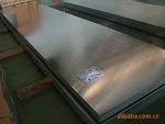 江苏南京栖霞6063铝板民用铝型材