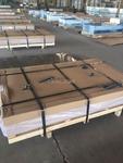 徐州厂家直销7075铝板 6061铝板