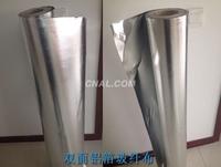 特价销售 双面铝箔玻纤布 包装 隔热 防水防火玻纤布 宽1m