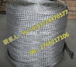 铝合金线 铝镁合金线 铝编织线 铝合金丝 铝合金焊线 铜包铝芯线