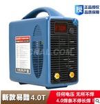 易特流焊机4.0T 易酷4.0全电压焊机