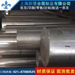 6061鋁板 價格 性能