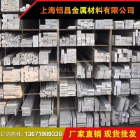中厚铝合金3003铝板