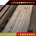 可氧化鋁板6061鋁材