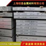 5083铝管 氧化铝材 批发厂家